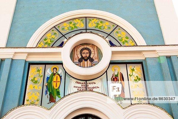 Kathedrale  Heiligtum  russisch orthodox  russisch-orthodox  russisch  Kirchenfenster  Usbekistan