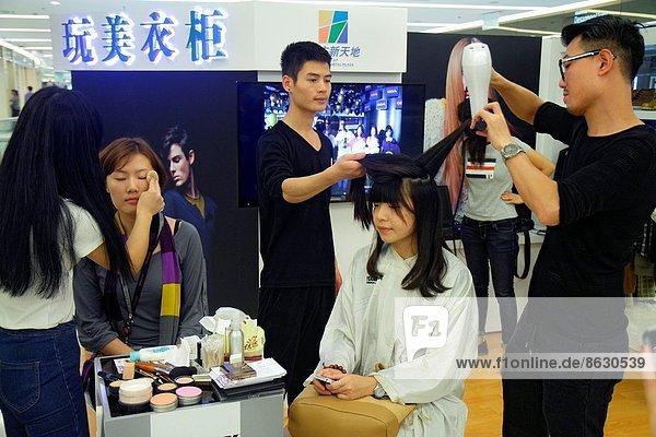 Frau  Mann  Werbung  kaufen  Kunde  Peking  Hauptstadt  Schminke  China  Demonstration