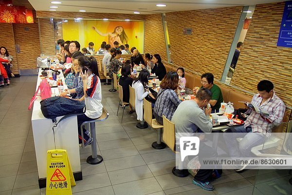 Fast Food  takeaway  junk  Frau  Mann  Innenaufnahme  Restaurant  innerhalb  Kunde  Peking  Hauptstadt  China  Hamburger