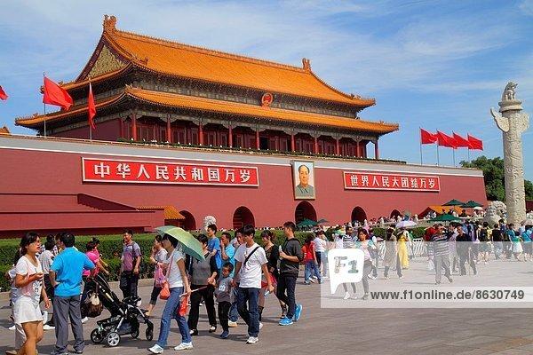 Frau  Mann  Eingang  Peking  Hauptstadt  China