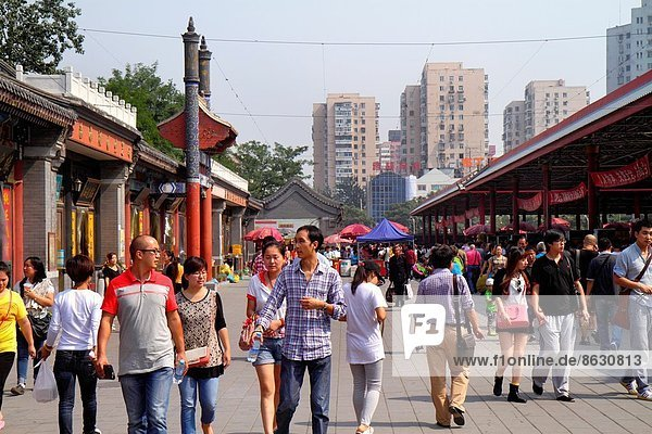 Frau  Mann  kaufen  verkaufen  Peking  Hauptstadt  China
