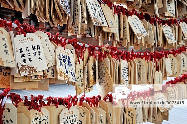 Wooden prayer tablets at the Taipei Confucius Temple. Taiwan (China)  Taipei  Datong district.