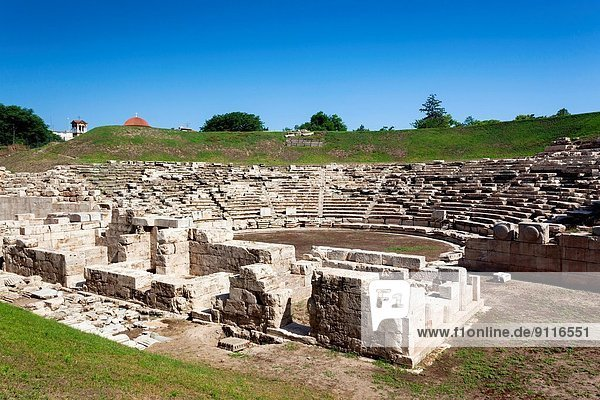 Greece  Thessaly Region  Larissa  ruins of the ancient acropolis.