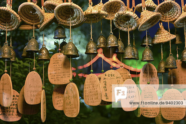 Dreams and Wishes (Shenyuan  Shaoxing)
