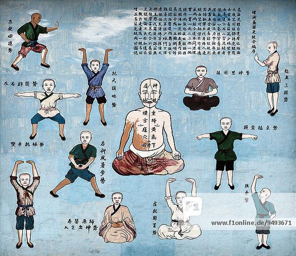 Qigong-Methode  Zeichnungen der Shaolin-Mönche  Wandbild  Dengfeng  Zhengzhou  Henan  China  Asien