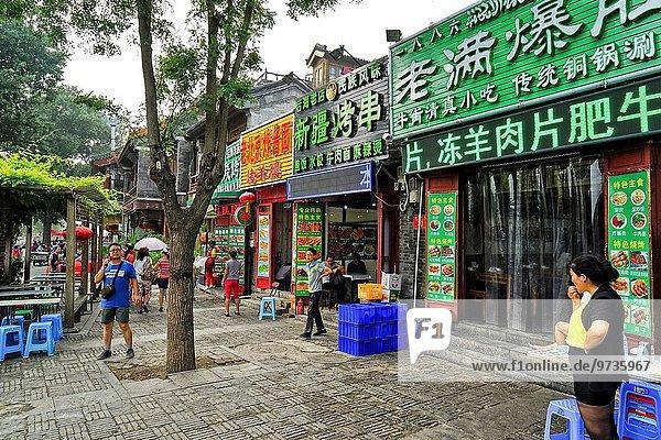 Laden Peking Hauptstadt China