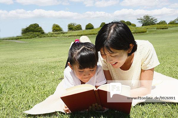 Buch Großstadt Tochter Taschenbuch Mutter - Mensch japanisch vorlesen