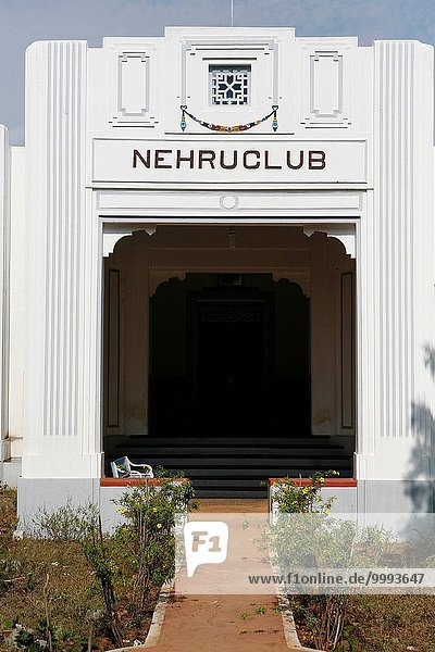 Nehru club- Chettiar Architecture.