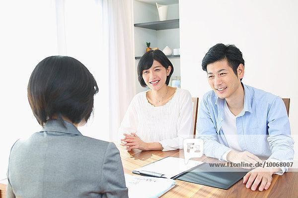 Rat Finanzen jung Planung und Organisation japanisch