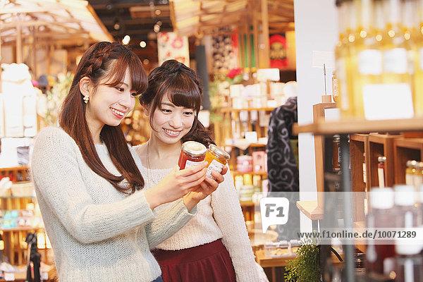 Frau Fröhlichkeit kaufen jung japanisch