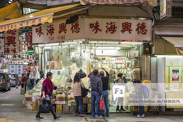 Chinesisches Geschäft in Yau Ma Tei  Kowloon  Hongkong  China  Asien