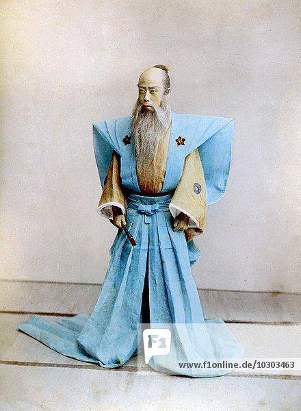 Schauspieler  Japan  Asien