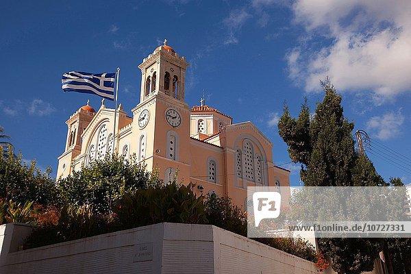 Europa Berg Kirche Dorf Kykladen Griechenland Griechische Inseln