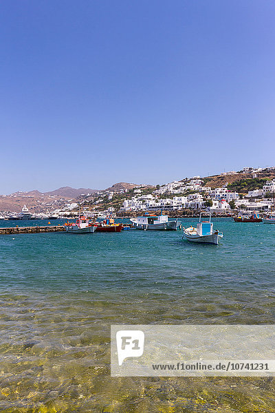 Greece. Cyclades Islands. Mykonos town  the harbour