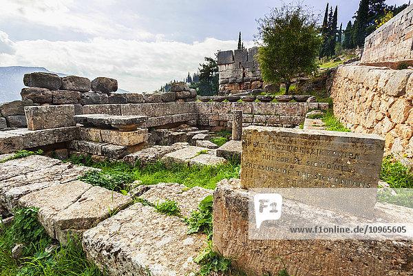 'Treasury of Sicyonians; Delphi  Greece'
