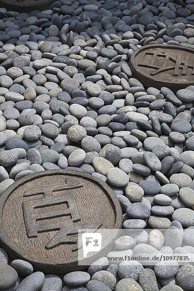 Close-Up Of The Smooth Rocks And Path Stones In A Japanese Rock Garden At A Residential Home  Quebec  Canada. This Image Is Property Released. Pr0101