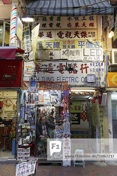 Kleiner Elektroladen  Nachtmarkt Temple Street  Yau Ma Tei  Kowloon  Hongkong  China  Asien