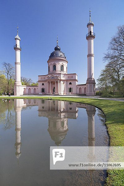 Moschee im Schlosspark  Schloss Schwetzingen  Schwetzingen  Baden Württemberg  Deutschland  Europa