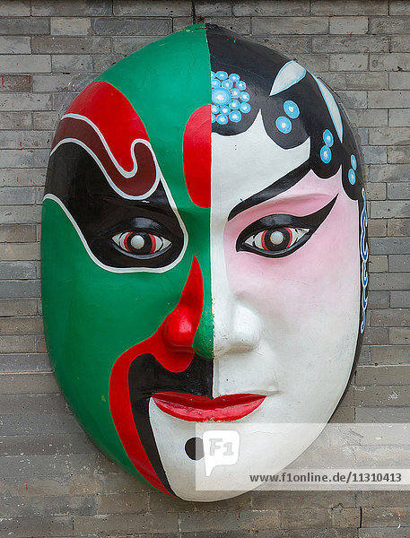 China  Guandong Province  Shenzen City  Splendid China Park  Mask