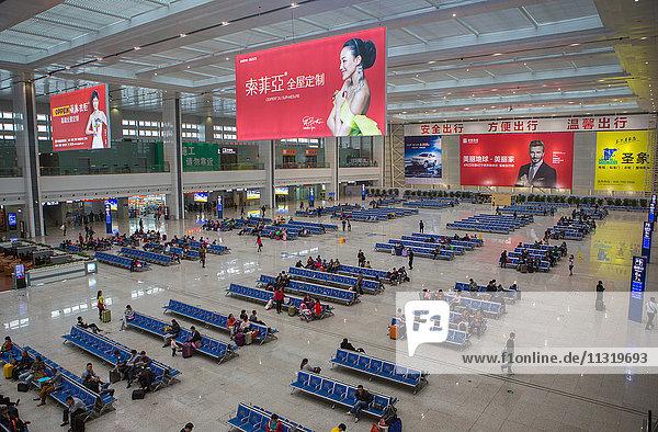 China  Chongqing Railway Station