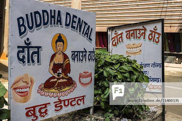 Werbung für Zahnarztpraxis  Buddha Dental  Zahnarzt  Kathmandu  Nepal  Asien