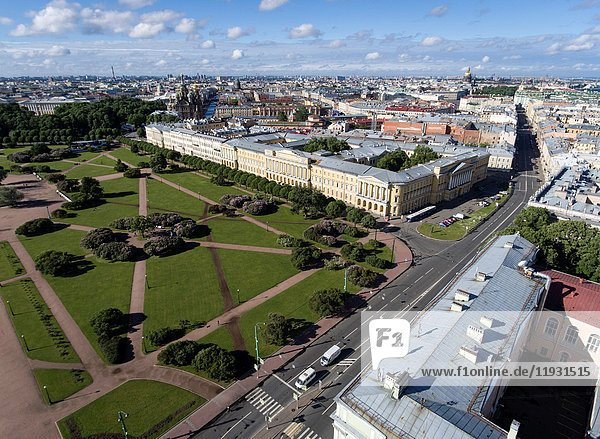 Park 'Marsovo Pole' from a bird's-eye view. Saint Petersburg. Russia.