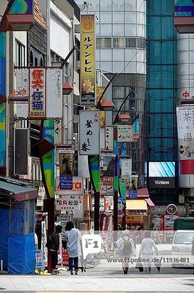 A street in Ueno  Tokyo  Japan Asia.