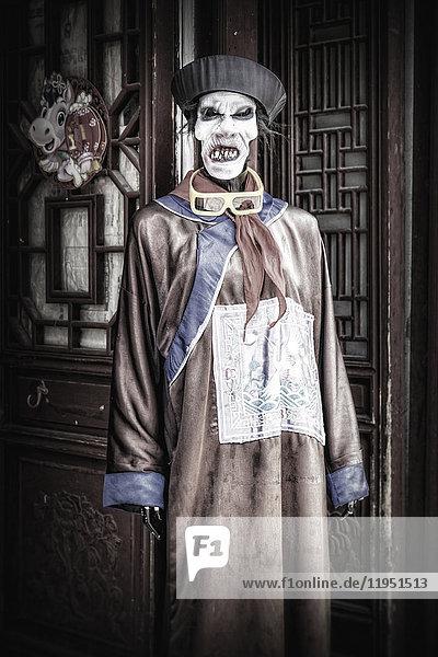 China  Shanghai  Orientalischer Perlenturm