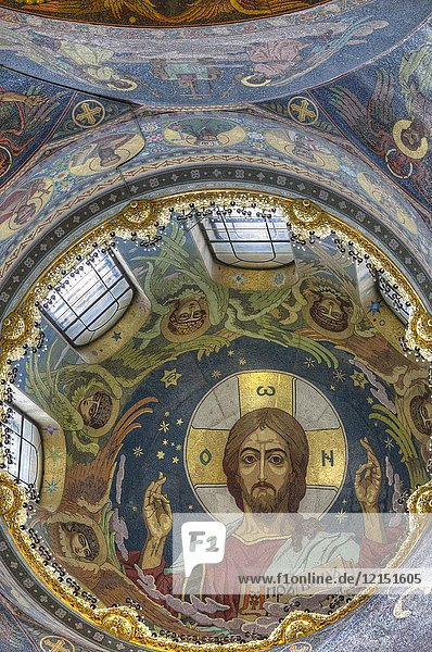 Ceiling Frescoes  Church of the Savior on Spilled Blood  UNESCO World Heritage Site  St Petersburg  Russia