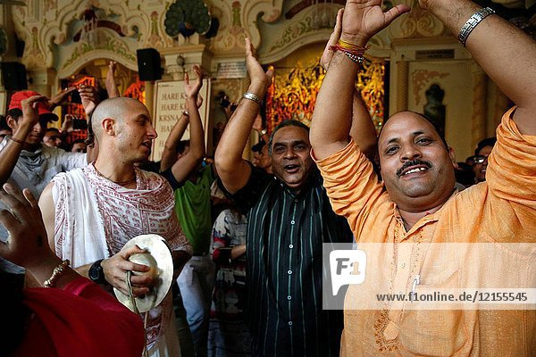 Dancing and chanting at Krishna-Balaram temple.