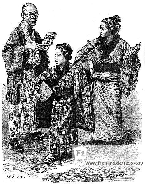 Japanese musicians and a dealer  1895. Artist: Unknown