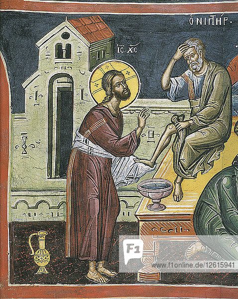 Christ Washing the Feet of the Apostles  16th century. Artist: Byzantine Master