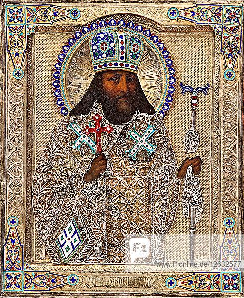 Saint Theodosius of Chernigov  1880s. Artist: Russian icon
