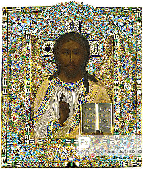 Christ Pantocrator. (On the Occasion of the Miraculous Rescue during the Imperial Trains Accident  Artist: Ovchinnikov  Pavel Akimovich (1830-1888)
