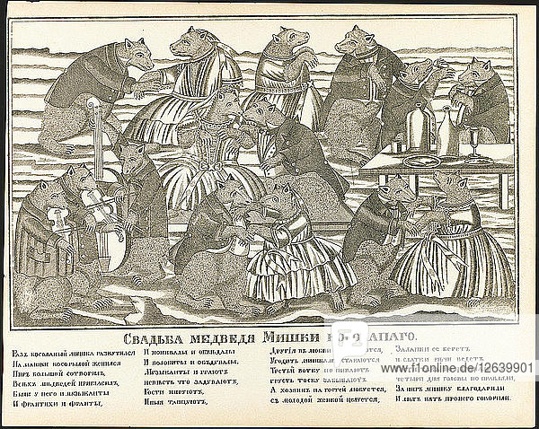 Wedding of Mishka the Clumsy Bear  End of 19th century. Artist: Anonymous