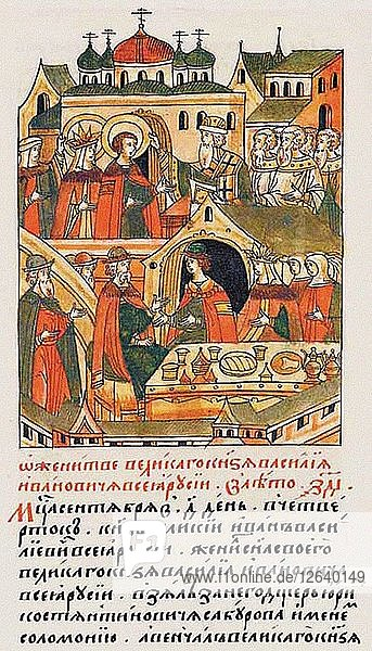 The Wedding of Grand Prince Vasili III Ivanovich of Moscow (From the Illuminated Compiled Chronicle) Artist: Anonymous