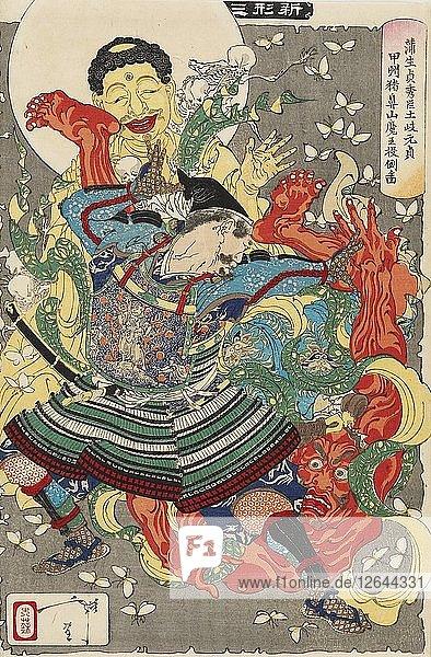 Gamo Sadahide?s Retainer  Toki Motosada  Hurling a Demon King to the Ground  c1890. Artist: Tsukioka Yoshitoshi.