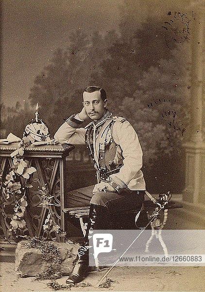 Portrait of Grand Duke Sergei Maximilianovich of Leuchtenberg (1849-1877)  1873.