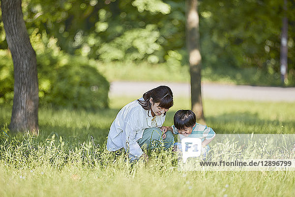 Japanese mother and son at the park