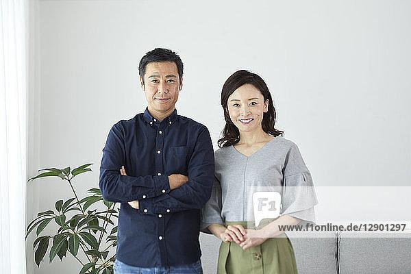 Japanese mature couple