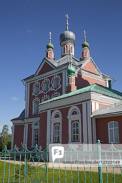 Church of the Forty Martyrs  Pereslavl-Zalessky  Golden Ring  Yaroslavl Oblast  Russia