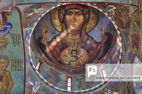 Frescoes  Holy Dormition Cathedral  The Holy Trinity Saint Sergius Lavra  UNESCO World Heritage Site  Sergiev Posad  Russia  Europe