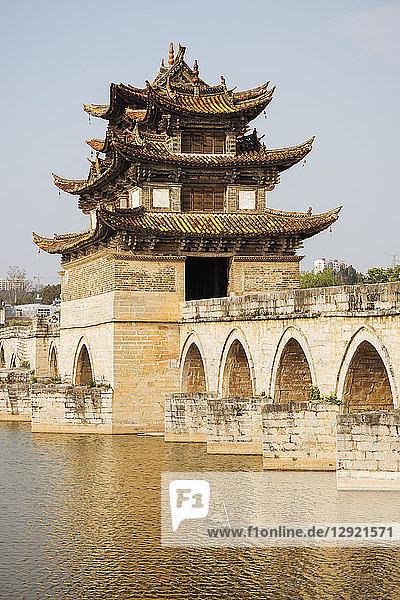 Twin Dragon Bridge (Shuanglong Qiao)  Jianshui  Yunnan Province  China