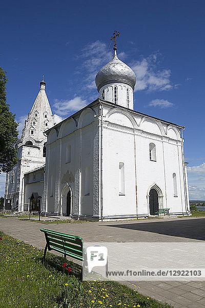 Holy Trinity Danilov Monastery  Pereslavl-Zalessky  Golden Circle  Yaroslavl Oblast  Russia