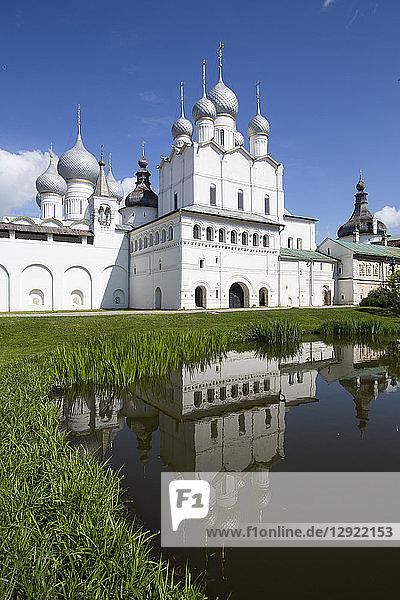 Resurrection of Christ Gate Church  Kremlin  Rostov Veliky  Golden Ring  Yaroslavl Oblast  Russia