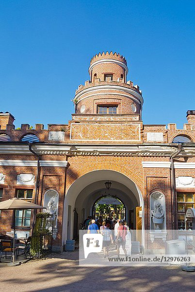 Hermitage Kitchen  gate to Catherine Park  Tsarskoye Selo  near Saint Petersburg  Russia.