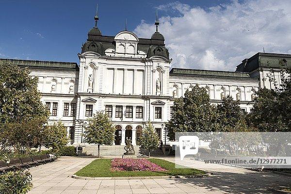 Exteriors of the National Gallery building. Sofia  Bulgaria.