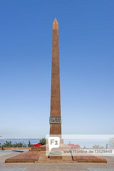 Denkmal für den unbekannten Seemann  Odessa  Ukraine  Europa