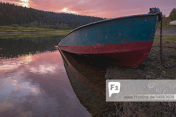 Boat on river bank  Ural  Sverdlovsk  Russia