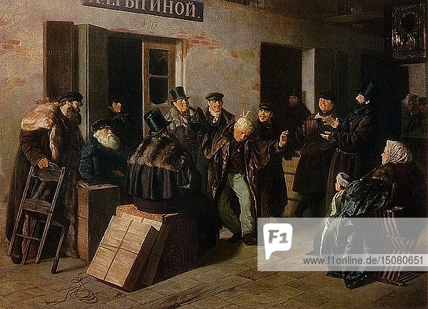 'The Jesters'  1865  (1965). Creator: Illarion Pryanishnikov.
